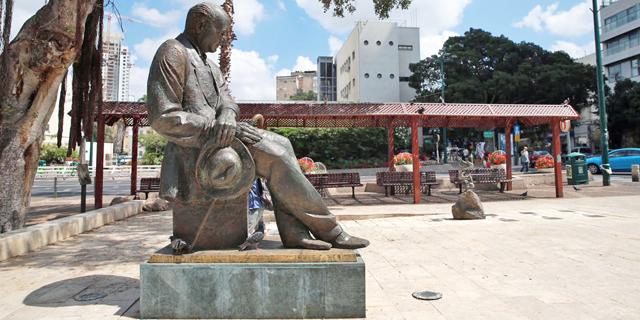 """כיכר רמב""""ם ברמת גן. מדורגת במקום הראשון במדד איכות החיים, צילום: אוראל כהן"""