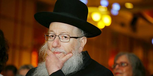 שר הבריאות יעקב ליצמן, צילום: אביגיל עוזי