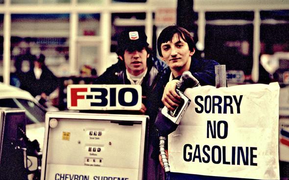 משבר הנפט של 1973