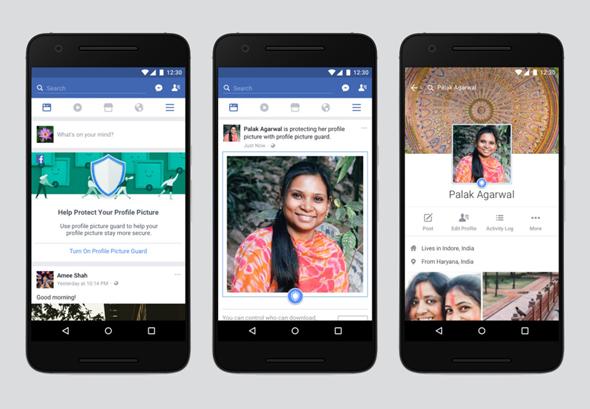אפליקציית פייסבוק. בלתי יעילה בעליל