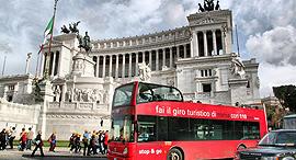 אנדרטה ויטוריו עמנואל רומא איטליה סיורים מאורגנים, צילום: גטי אימג'ס