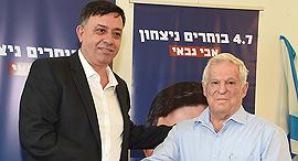 מימין עמירם לוין ו אבי גבאי מסיבת עיתונאים, צילום: יאיר שגיא