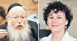 """מימין ד""""ר דורית אדלר ו שר הבריאות יעקב ליצמן, צילומים: אבי חן, עומר מסניגר"""