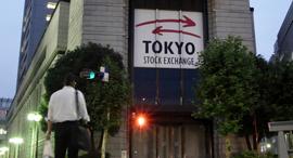 בורסת טוקיו בורסות באסיה בורסות בעולם שוק ההון, צילום: בלומברג