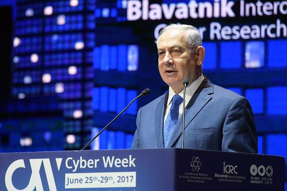 ראש הממשלה בנימין נתניהו שבוע הסייבר, צילום: עמוס בן גרשום, לע״מ