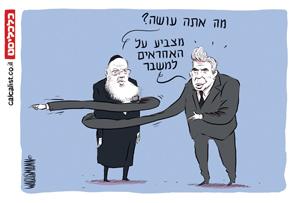 קריקטורה 27.6.17, איור: יונתן וקסמן