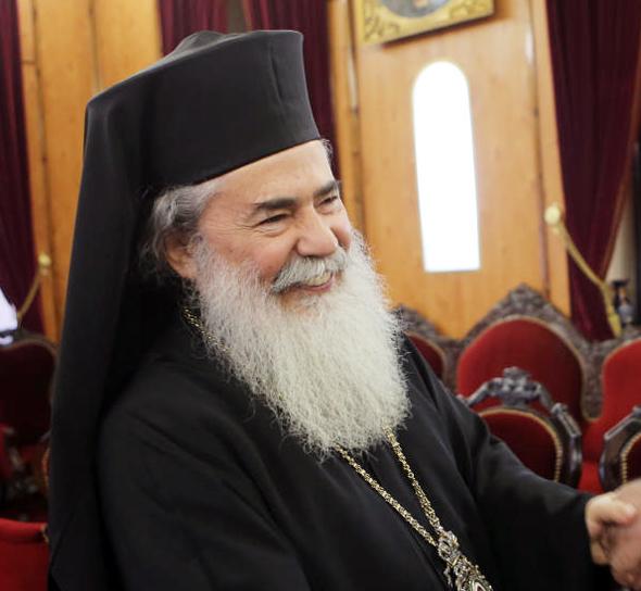 הפטריארך תיאופילוס השלישי