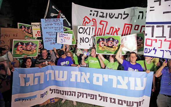 מוסף שבועי 29.6.17 הפגנה נגד מתווה הגז 2015, צילום: אוראל כהן