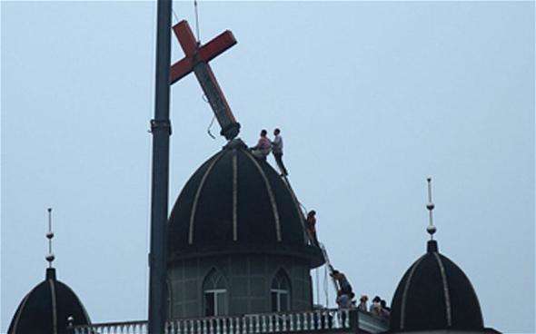 כנסייה בסין
