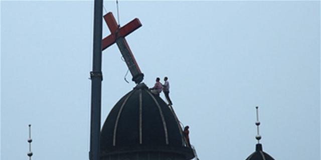 כנסייה בסין, צילום: gospelherald