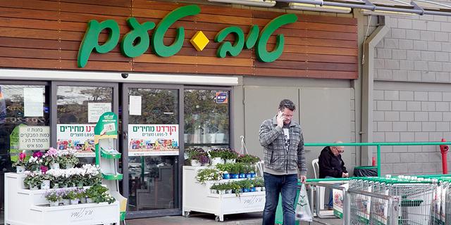 אתר טיב טעם מאפשר משלוחי מזון גם בשבת