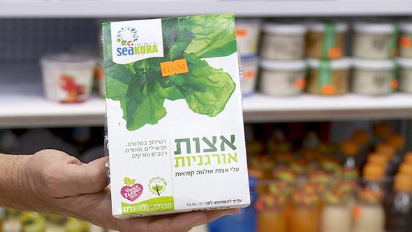 מוצר בסופרמרקט הטבעוני, צילום: חגי דקל