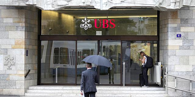 """פרשת UBS: כתב אישום נגד תושב רמה""""ש שהעלים הכנסות של 39 מיליון שקל"""
