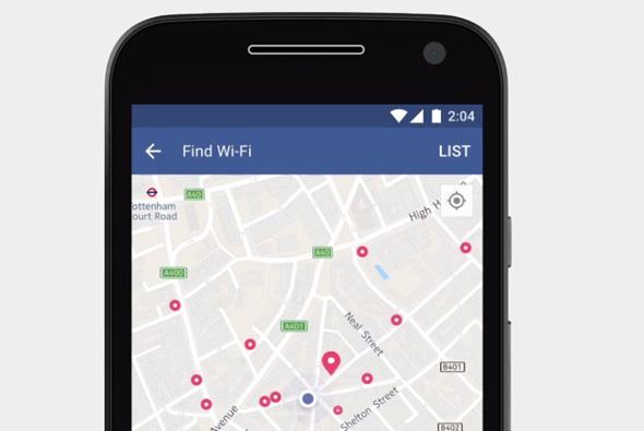 פייסבוק WiFi ווייפיי, צילום: facebook