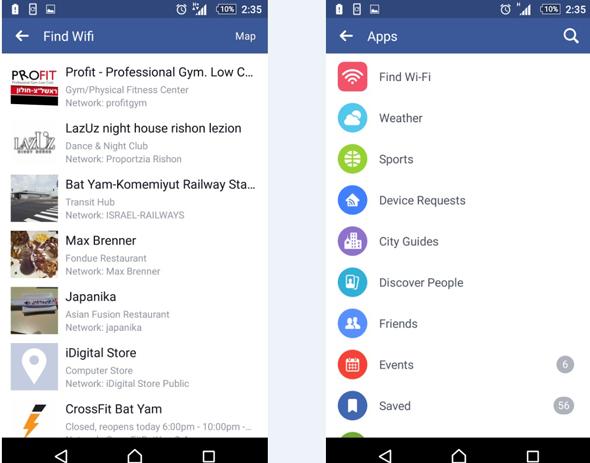 פייסבוק Wifi רשתות ווייפיי, צילום מסך