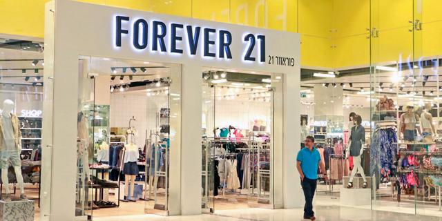 עזריאלי מפנה את 21 Forever מאיילון