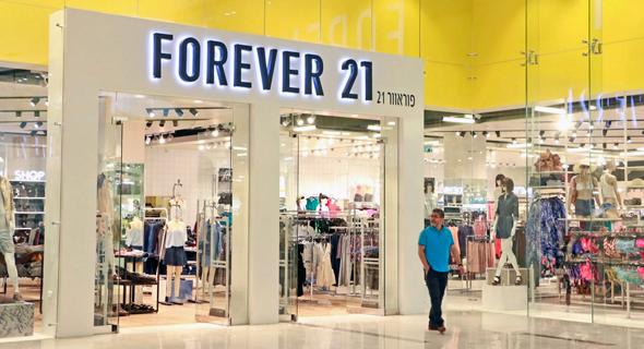 הסניף של Forever 21 בקניון איילון, צילום: דנה קופל
