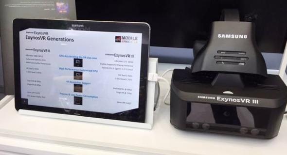 סמסונג מציאות מדומה VR, צילום: geeky-gadgets