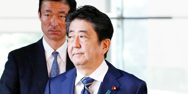 """ר""""מ יפן שינזו אבה"""
