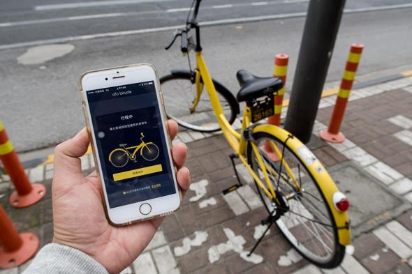 אופניים אופו  ofo סין אפליקציה, צילום: בלומברג