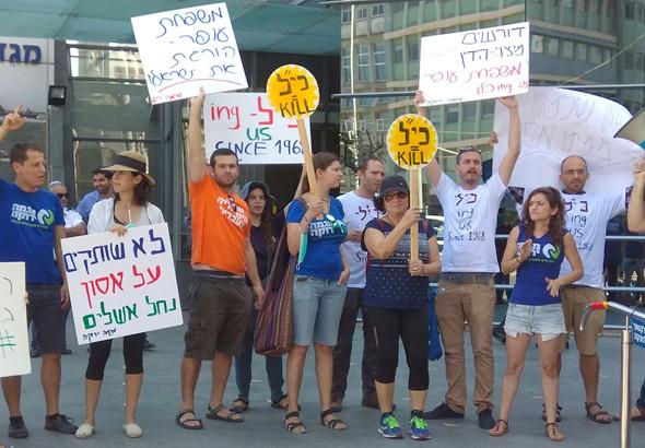 """הפגנה נגד כי""""ל בעקבות אסון נחל אשלים מול משרדי כי""""ל בתל אביב"""
