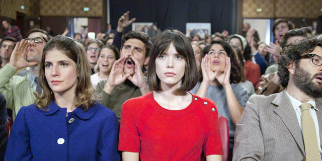 לקראת פסטיבל הקולנוע בירושלים: אילו סרטים יוצגו