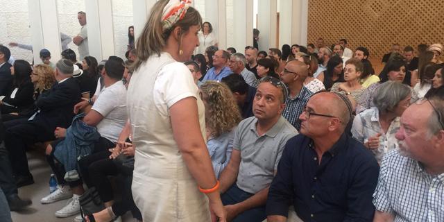 """המשבר בהדסה: בג""""ץ דחה את עתירת ההורים"""