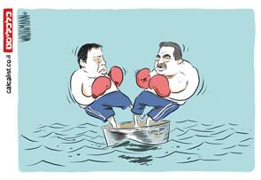 קריקטורה 10.7.17, איור: יונתן וקסמן