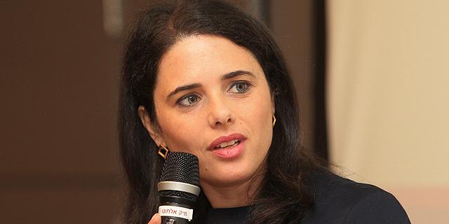 איילת שקד, שרת המשפטים, צילום: אוראל כהן
