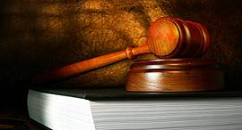 משפט פטיש בית משפט, צילום: שאטרסטוק
