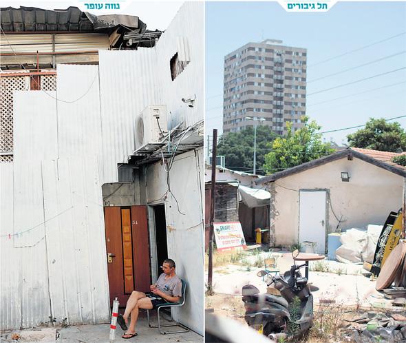 מימין: שכונת תל גיבורים ונווה עופר