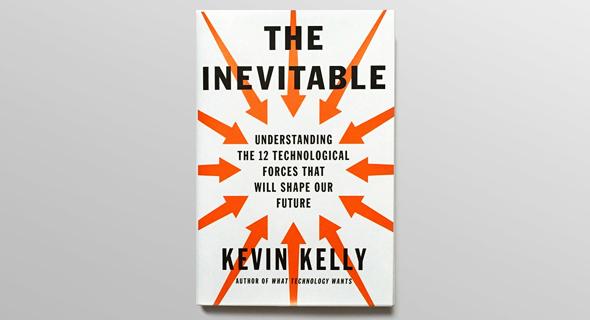 הבלתי נמנע ספרו החדש של קווין קלי