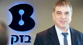 שלמה פילבר מנכל משרד התקשורת, צילום: אוראל כהן