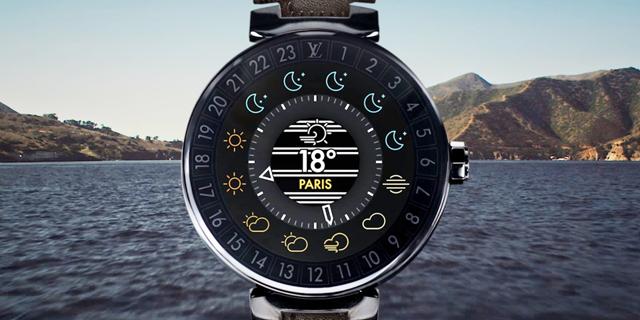 """לואי ויטון משיק שעון חכם לחובבי החופשות בחו""""ל"""