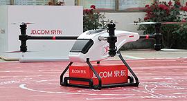 רחפן משלוחים JD.com סין אופיר דור, צילום: corporate.jd