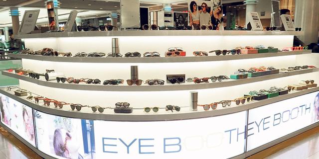 דוכן המשקפיים Eyebooth של ג