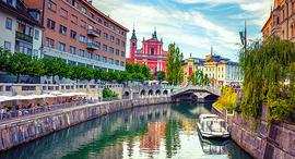 פוטו אלטרנטיבות לערים מתוירות לובליאניה סלובניה, צילום: שאטרסטוק