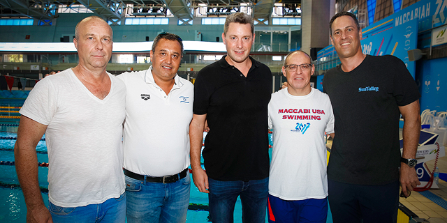קרן משפחת בלווטניק וקבוצת כלל תעשיות מאמצות את נבחרות ישראל בשחייה