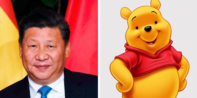 כעבור שנתיים: משחק האימה שהכעיס את ממשלת סין חוזר למדפים