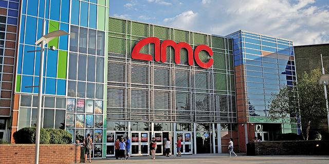 נעילה מעורבת בניו יורק; AMC צנחה ב-16%