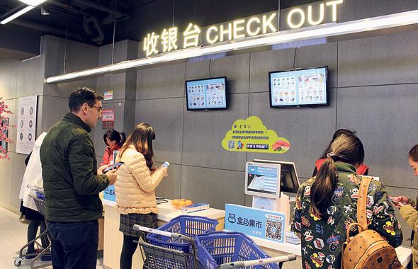 סניף המה בסין