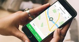 אפליקציית נסיעות Careem קארים