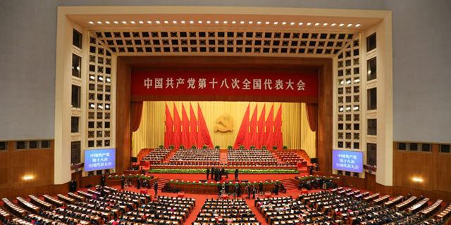 כך נהפך קונגרס המפלגה הקומוניסטית בסין לסיוט של הזרים במדינה