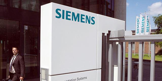 Siemens Enters Strategic Partnership With Israeli Predictive Maintenance Startup Presenso