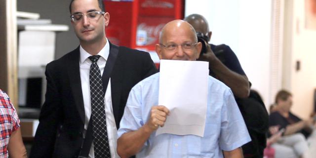 16 חודשי מאסר למנהל סניף בנק שהורשע בהעלמת הכנסות בשוויץ