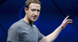 """מנכ""""ל פייסבוק מארק צוקרברג, צילום: גטי אימג'ס"""