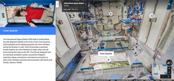 אחד מתאי הצוות, צילום: Google Earth