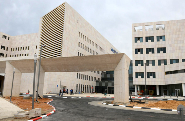 Assuta hospital in Ashdod. Photo: Avi Rokach