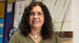 עדי קומרינר פלד משרד המשפטים ירושלים, צילום: עמית שאבי