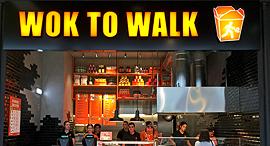 רשת מסעדות רחוב אסייתיות wok to walk